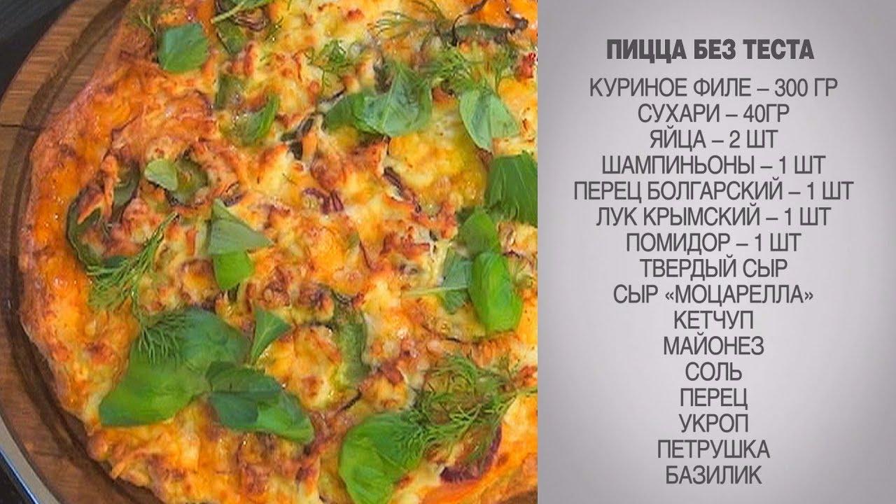 тесто для пиццы рецепт приготовления с фото