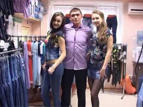 Магазин модной джинсовой одежды «Мадина».