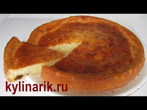 Рецепт ЗАПЕКАНКА творожная Рецепт запеканки из творога, с манкой, БЕЗ МУКИ, в духовке от kylinarik.ru