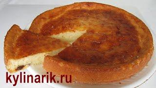 ЗАПЕКАНКА творожная! Рецепт запеканки из творога, с манкой, БЕЗ МУКИ, в духовке от kylinarik.ru