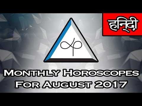 Monthly Horoscope | August Monthly Horoscopes 2017 In Hindi