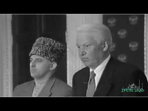 Чечня-Россия. Мирный договор