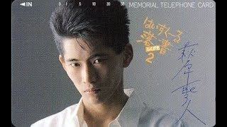 日本の俳優、声優、ナレーター、プロ雀士 1987年デビュー。 その後も多...