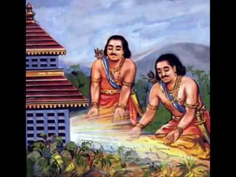 Koti Chennaya.HISTORY
