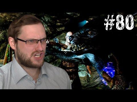 The Elder Scrolls V: Skyrim ► ТЕПЕРЬ Я ОБОРОТЕНЬ ► #80