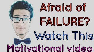 Afraid of failure- watch this motivational video to defeat fear of failure