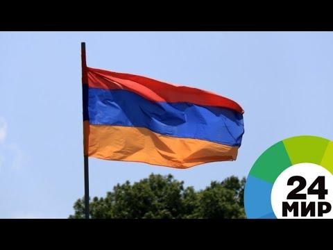 В Армении банкам разрешили прощать безнадежных должников - МИР 24