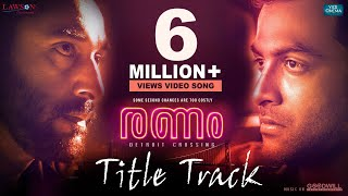 Ranam Title Track | Video Song | Prithviraj Sukumaran | Rahman | Jakes Bejoy | Nirmal Sahadev