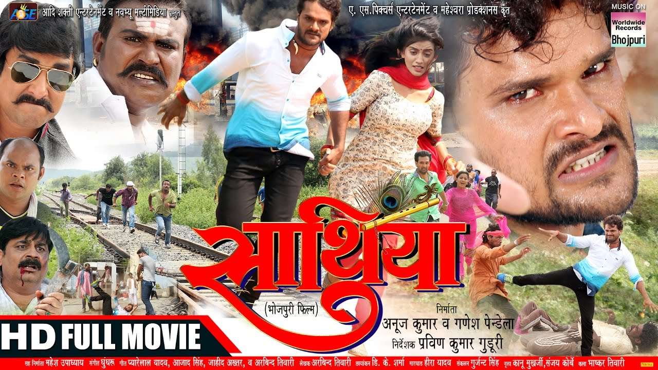 Bhojpuri film video gana 2019 ke