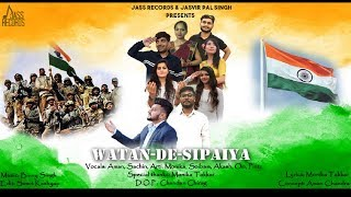 Watan De Sipaiya | (Full HD) | Aman,Sachin,Arti,Monika,Soibam,Akash,Om,Pintu | Jass Records