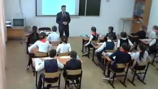 Видео урока математики