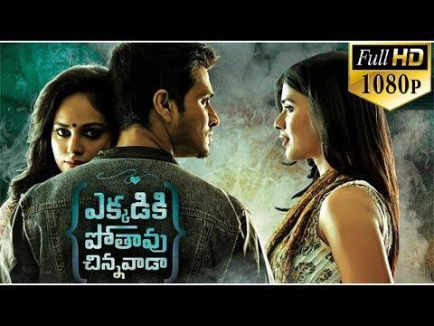 Ekkadiki Pothavu Chinnavada Full Movie | Nikhil Siddharth, Hebah Patel