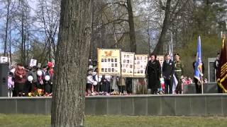 Парад в Кушве в честь 70-летия Победы.