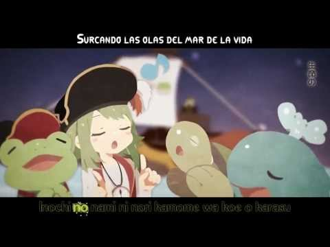 GUMI - Private Journal (Sub Español + Karaoke)