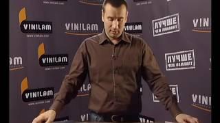 Виниловый ламинат Vinilam испытание качества