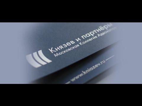 Защита информации при проведении полицейской проверки. Спикеры - Владимир Китсинг и Алексей Сердюк