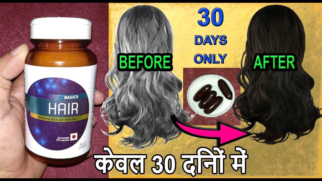 Remedy Of Hair Fall Pre Graying Damage Biotin Health Kart Basics Capsule