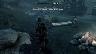 The Elder Scrolls Skyrim 5 часть #5 Даэдрический Артефакт  Боевой Молот ВОЛЕНДРАНГ