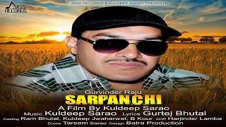 Sarpanchi | (Full HD ) | Gurvinder Raju | New Punjabi Songs 2018 | Latest Punjabi Songs 2018