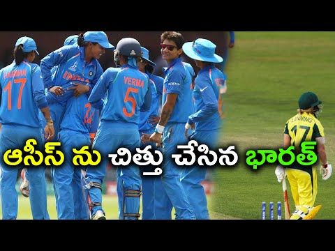 Women's World Cup: India vs Australia Highlights,IND Beat AUS To Face ENG in Final | Oneindia Telugu