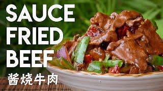 Sichuan 'Sauce Fried' Beef (川式酱烧牛肉)