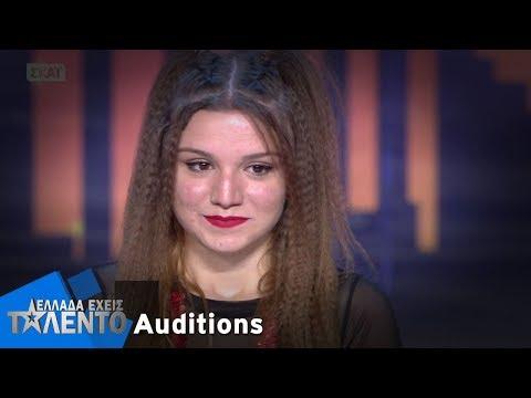 Ελλάδα Έχεις Ταλέντο | Αναστασία Μαρία Τηνιακού | 15/10/2017
