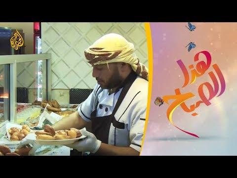 مطاعم يمنية بنكهة الحنين للوطن في إثيوبيا  - نشر قبل 41 دقيقة