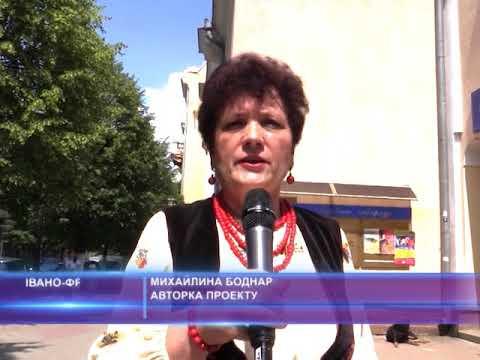 """Фестиваль """"Історія України в народних піснях"""""""
