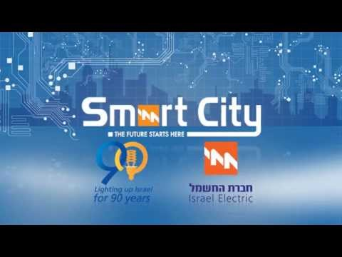 Smart City Grid - Israel Electric Corporation