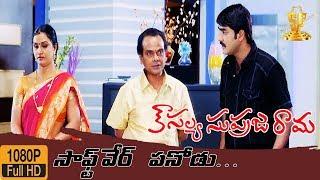 Kousalya Supraja Rama Telugu Movie Comedy Scene HD || Srikanth || Charmi || Suresh Production