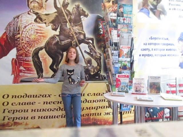 Изображение предпросмотра прочтения – РазалинаСахаутдинова читает произведение «Зимняя дорога» А.С.Пушкина