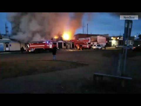 Пожарные Хакасии назвали причину возгорания павильонов в Саяногорске