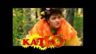PANTERKITE - KATUSHA
