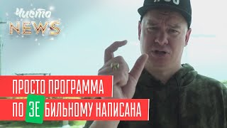 Рот Народа о пользе мата для украинцев   Квартал 95