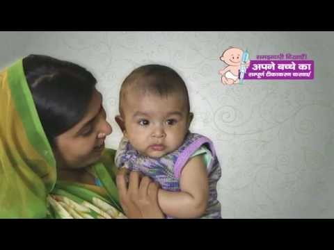 TVC for the launch of Inactivated Polio Virus Vaccine in India.