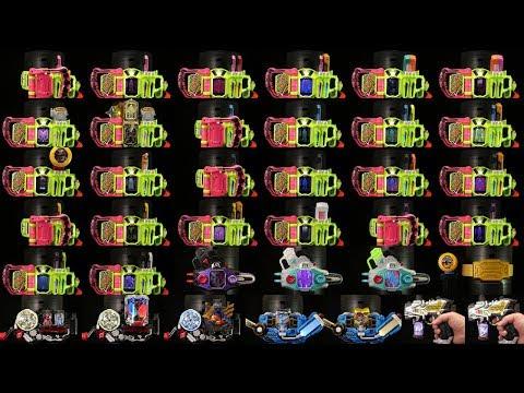 2017 仮面ライダーエグゼイドから仮面ライダービルドへ 変身集 Kamen Rider Ex-Aid to Kamen Rider Build