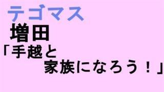 説明. TBS系アニメ「ラブコン」エンディングテーマ キッス ~帰り道のラブソング~(カラ...