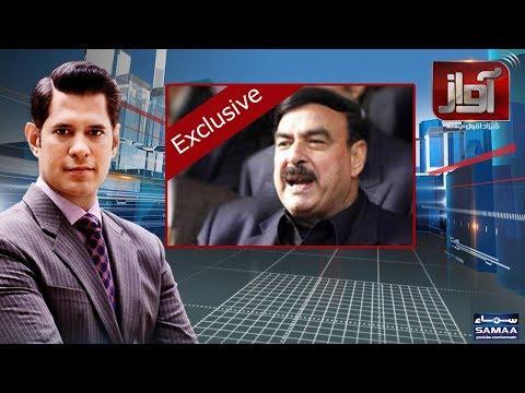 Awaz | SAMAA TV | 04 April 2018