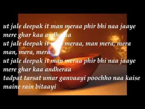 Poochho na kaise - Cover By Raaj Gambhir