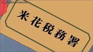 Shinichi tặng quà cho Ran