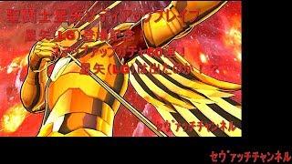 【聖闘士星矢ゾディアックブレイブ】星矢(LG)狙いステップアップガチャ60連! thumbnail