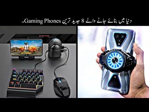 Dunia Me Maujood 8 Subse Fast Gaming Mobiles | Gaming Phones | Haider Tech
