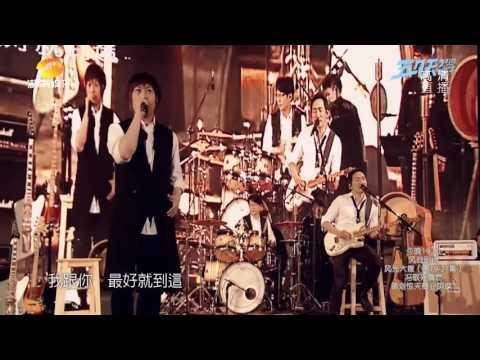 《娱乐急先锋》 20170625 Showbiz: 五月天重回故地引发最强回忆杀【芒果TV官方版】