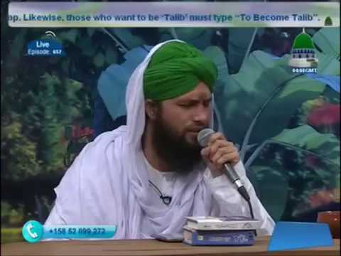 Ya Khuda Iltija Hai Ye Meri - Asad Attari & Tayyab Attari