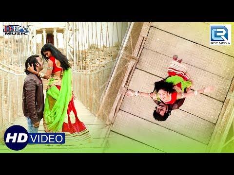 सबसे ज्यादा चलने वाला गीत Neelu Rangili, मंगल सिंह की आवाज में - Gori Tera Ghaghra   Rajasthani Song