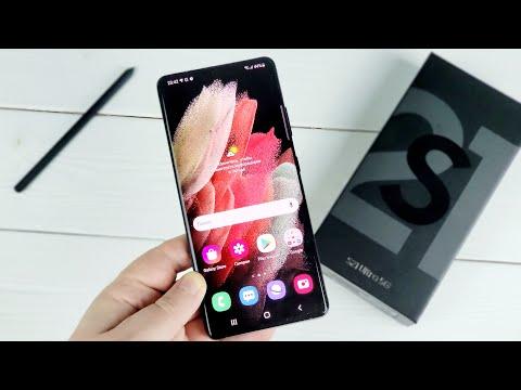 Samsung Galaxy S21 Ultra 5G: распаковка и первые впечатления!