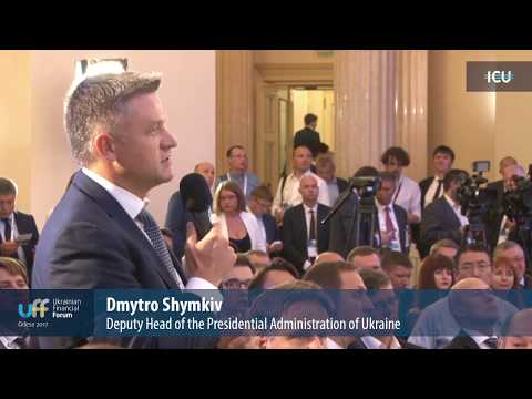 Ukrainian Financial Forum 2017 - Dmytro Shymkiv question &  subsequent discussion