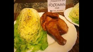 Цыплёнок тандури: рецепт от Foodman.club