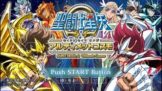 Gambar cover Cara Download Game Saint Seiya Omega - Ultimate Cosmo PPSSPP Android