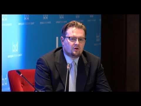 Belgrade Strategic Dialogue  - Никита Бондарев 10.11.2017.